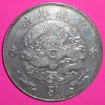 Fake 1910 dragon dollar