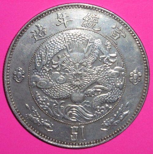 Fake > Dragon Dollar & Chinese Coins