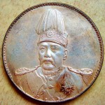 Fake Yuan Shi Kai Dollar