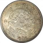 Genuine 1910 Half Dollar