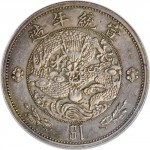 Genuine 1910 imperial dragon dollar