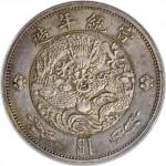 Genuine 1910 imperial dragon dollar
