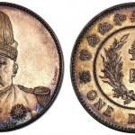 Genuine Yuan Shi Kai Dollar