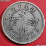Lao Kiang Nan (ornamented edge - reverse)