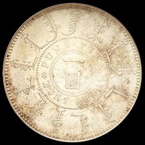 Fengtien Dollar - double circle (双圈版)