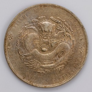 Kiangnan Chinese silver dollar (CH mark), dragon design not updated