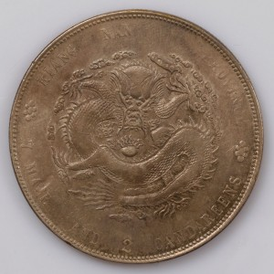 1904 Kiangnan Chinese silver dollar, TH mark (obverse)