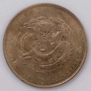1904 Kiangnan Chinese silver dollar, TH mark (obverse)