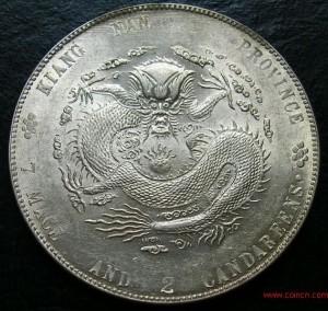 Kiangnan chinese silver dollar, new dragon design
