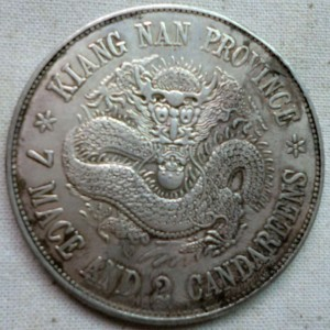 Fake Kiang Nan Dollar