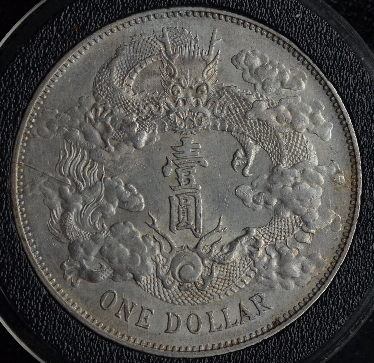 Y31 Chinese silver dollar - detailed version (深版)