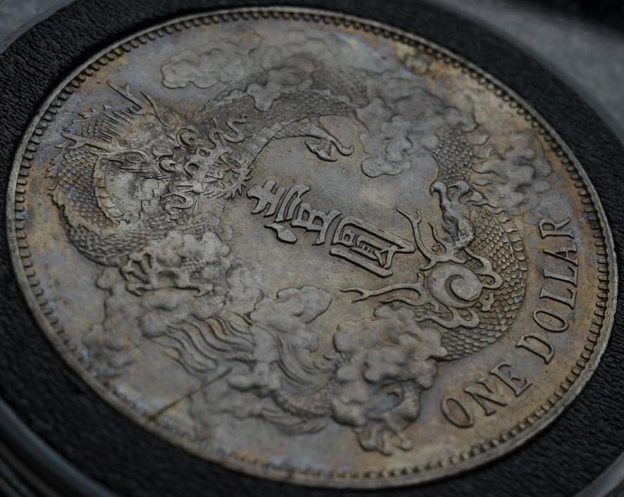 Y31 Chinese silver dollar