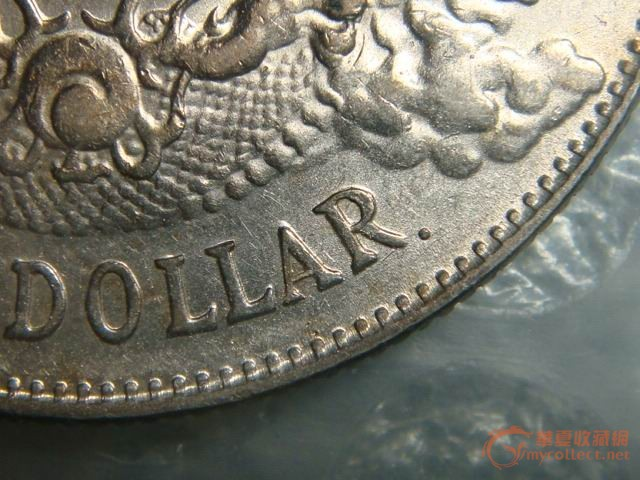 """Y31.1 Chinese silver dollar - with dot after """"dollar"""""""