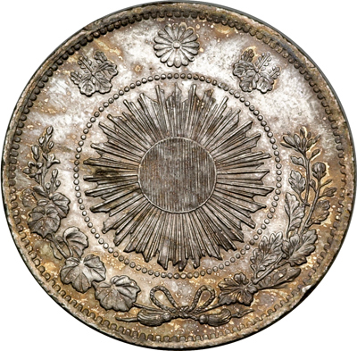 Japanese dragon dollar (1870), reverse