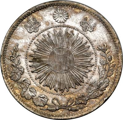 Japanese dragon dollar (1870), reverse