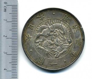 Japanese Yen M3 1870 Y5 Type 2