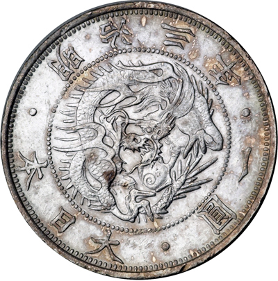 This Is Not A Chinese Coin Dragon Dollar Chinese Coins