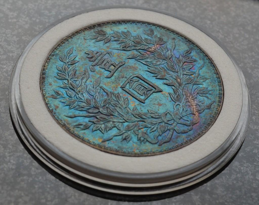 Yuan Shi Kai dollar (triangular yuan)