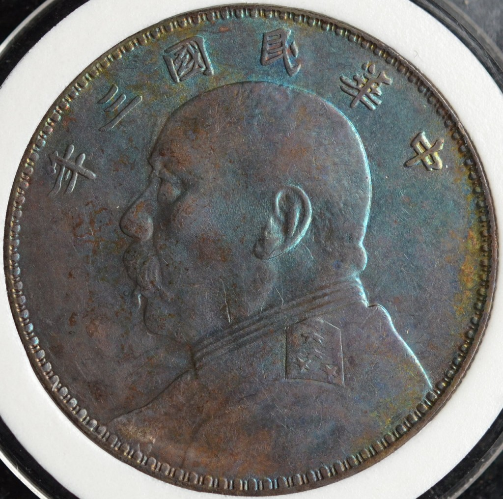 Yuan Shi Kai dollar - obverse with sharp Epaulette (triangular yuan)