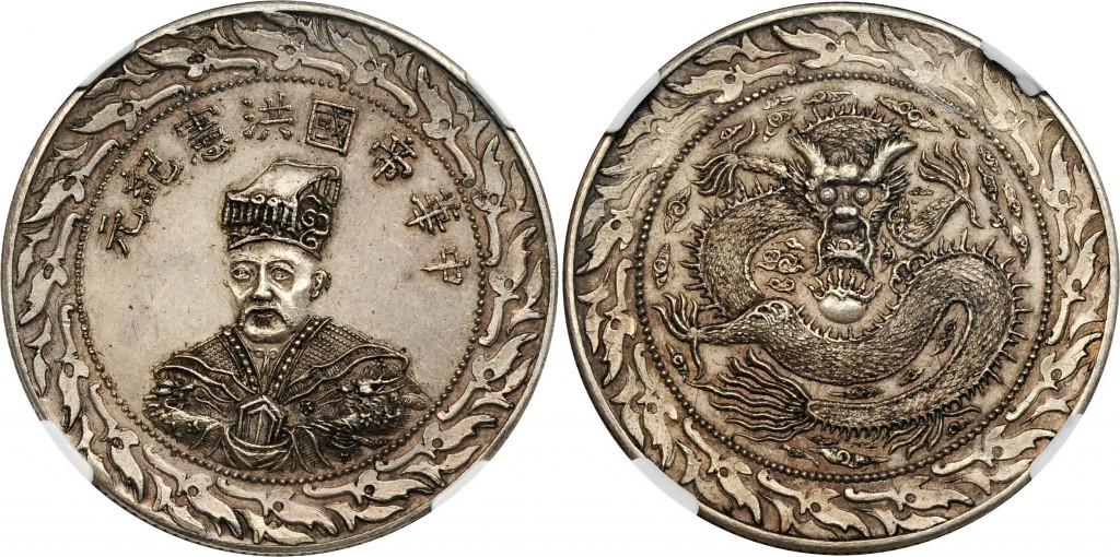 Hung Hsien Fantasy Dollar (X-M1380)