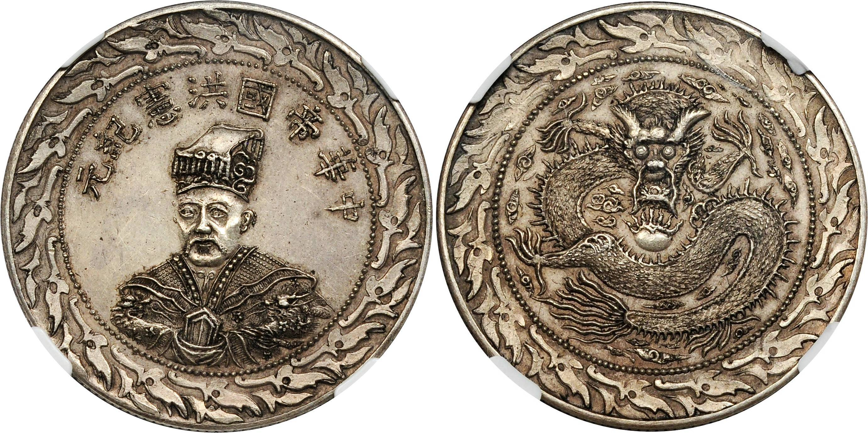 fantasy dollar gt dragon dollar amp chinese coins