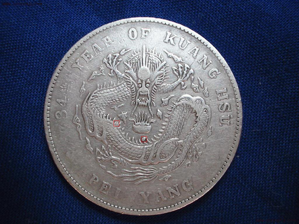 Peiyang 34th year dollar - with dot