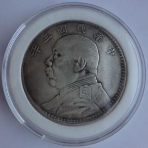 Broadstrike: Yuan Shih Kai dollar (obverse)