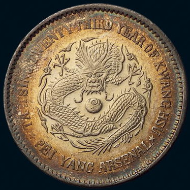 Almond-eyed Dragon Dollar