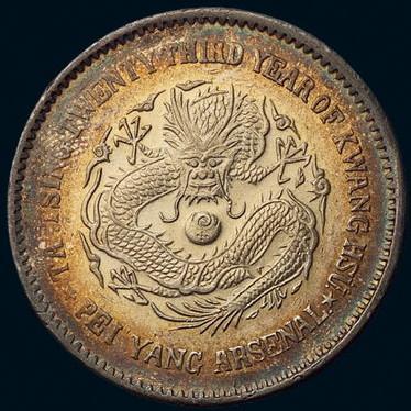 Almond-eyed Dragon Dollar
