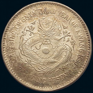 Evil-eyed Dragon Dollar