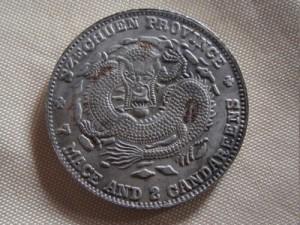 Fake Sichuan Dollar