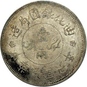 Xinjiang tael (1917)