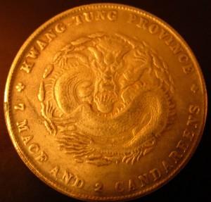A fake Kwang-Tung dollar, courtesy of reader Arun
