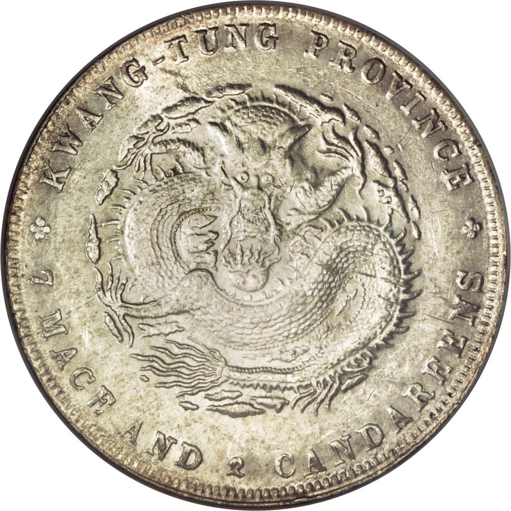 A genuine Kwang-Tung dollar