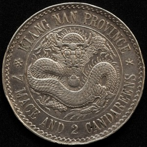 "Kiangnan dollar with ornamental edge Y-145.1 L&M-210A K-66d var - ""Λ"" 省 CN"