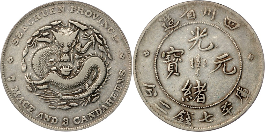Szechuan error coin: 7 mace and 3 candareens