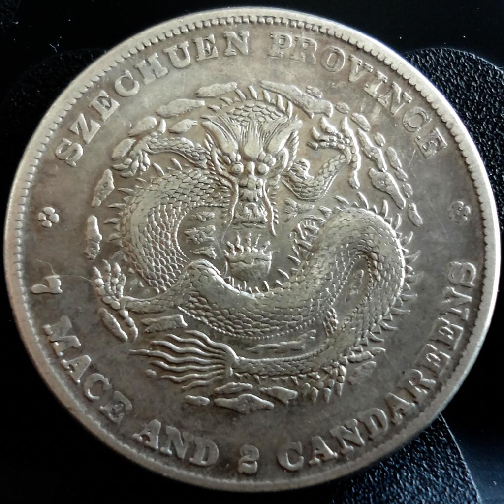 Szechuan dollar Y-238 L&M 345 Doubled Die Obverse