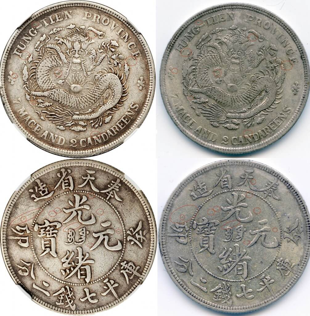 Two Fake Fengtien 1903 Dollars