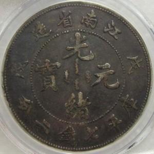 Original post: Kiangnan Dragon with Circlet-like Scales (reverse)