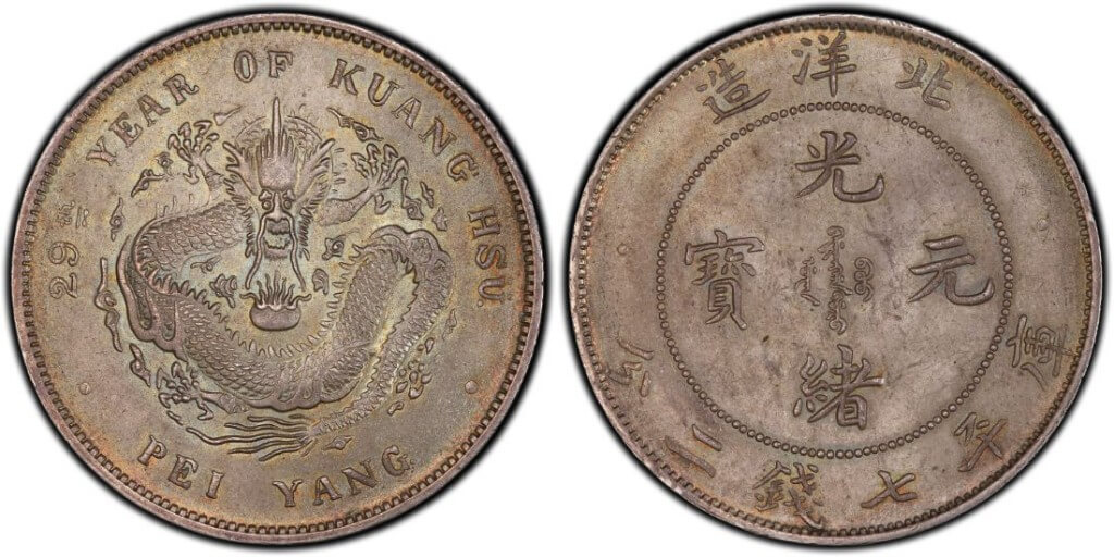 Chihli 1903 dollar, period after G, 小折金 variety