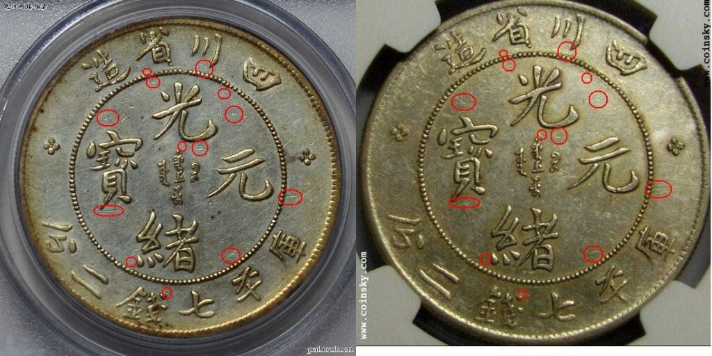 Circulation marks comparison (reverse)