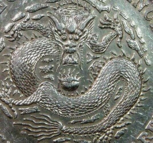 Szechuan dollar Y-238 L&M-345 Doubled Die (obverse)