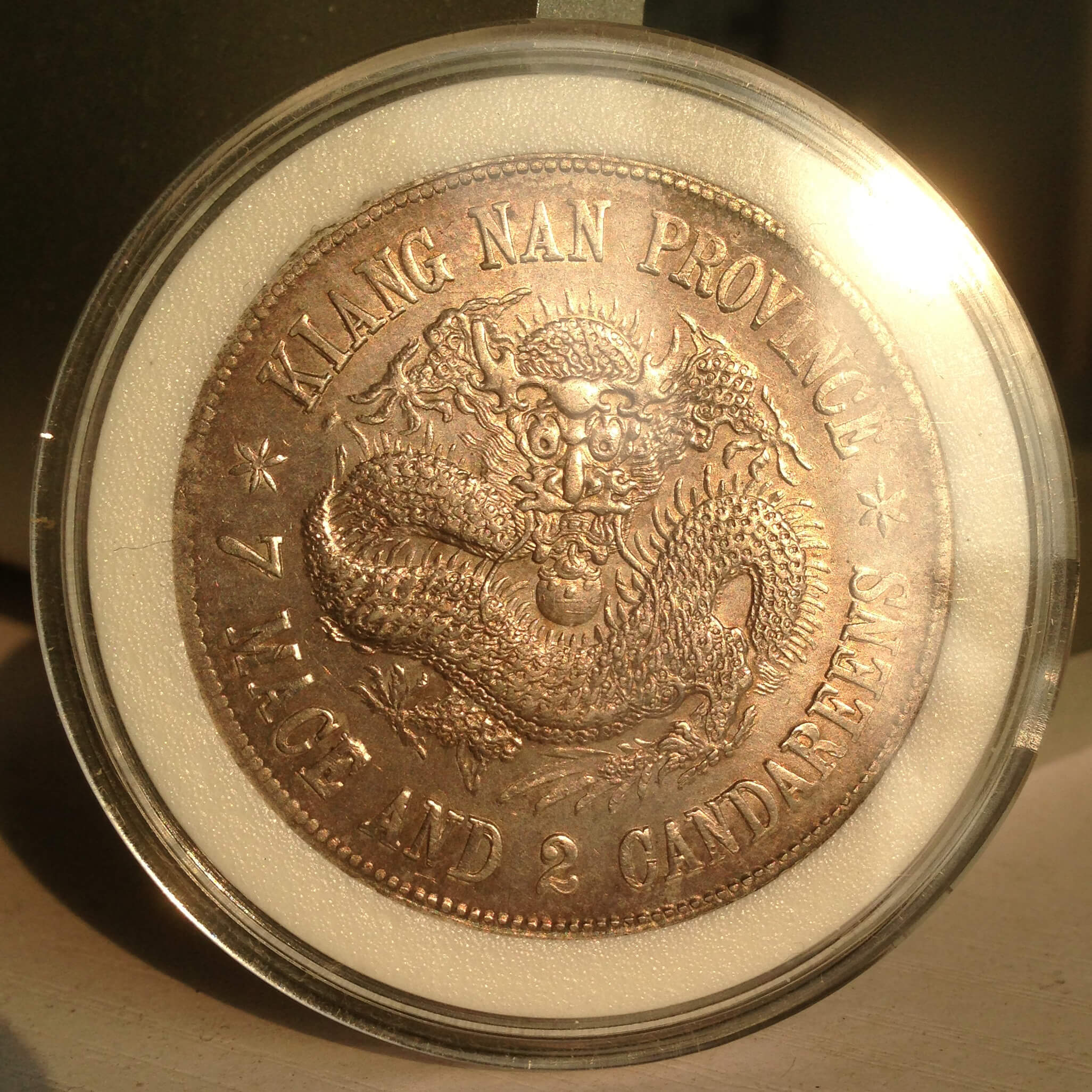 Vintage and modern coins of Japan 65