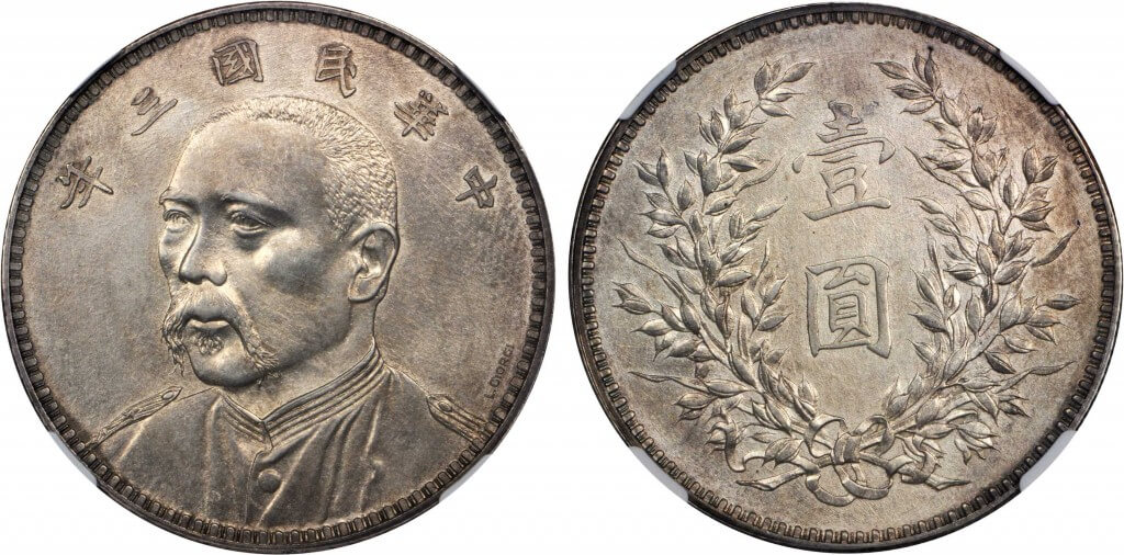 Genuine Yuan Shih Kai dollar (L. Giorgi signature)