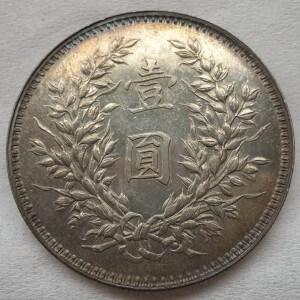 Fake KM Pn33 - L&M 73 L. Giorgi pattern Yuan Shih Kai dollar