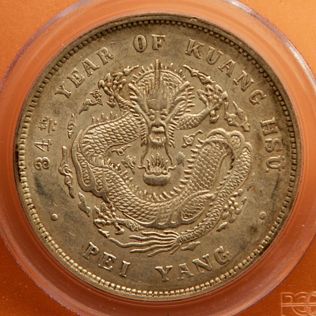 "Chihli 1908 dollar Y73.4 ""Fancy 3"" - actually a rare ""Pudgy 3"""