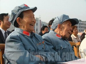Fourth Red Army Veterans