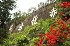 Red Army stone-carved slogan: Make all of Sichuan red!